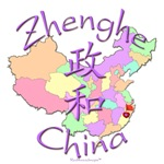 Zhenghe China Color Map