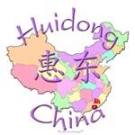 Huidong China Color Map