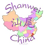 Shanwei China Color Map
