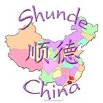 Shunde China Color Map
