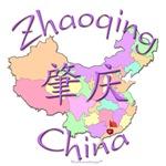 Zhaoqing China Color Map