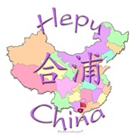 Hepu China Color Map