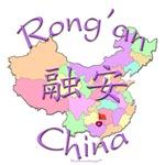 Rong'an China Color Map