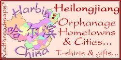 Heilongjiang Cities and Hometowns