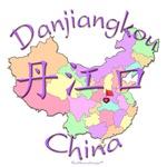 Danjiangkou Color Map, China