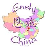 Enshi Color Map, China