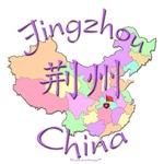 Jingzhou Color Map, China
