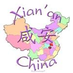 Xian'an, China