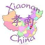 Xiaonan, China