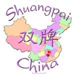 Shuangpai, China