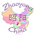 Zhaoyang, China...