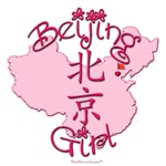 BEIJING GIRL AND BOY GIFTS...