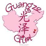 GUANGZE GIRL AND BOY GIFTS...