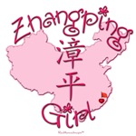 ZHANGPING GIRL AND BOY GIFTS...