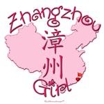ZHANGZHOU GIRL AND BOY GIFTS...