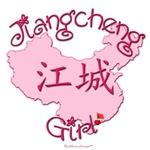 JIANGCHENG GIRL GIFTS...