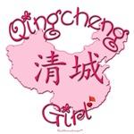 QINGCHENG GIRL GIFTS...