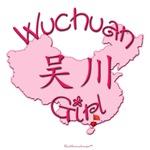 WUCHUAN GIRL GIFTS...