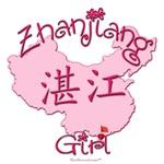 ZHANJIANG GIRL GIFTS...