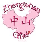 ZHONGSHAN GIRL GIFTS...