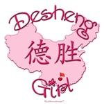 DESHENG GIRL GIFTS...