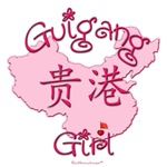 GUIGANG GIRL GIFTS...