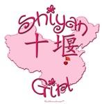 SHIYAN GIRL GIFTS