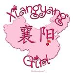 XIANGYANG GIRL GIFTS