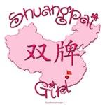 SHUANGPAI GIRL GIFTS