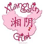 XIANGYIN GIRL GIFTS