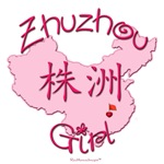 ZHUZHOU GIRL GIFTS