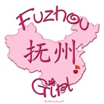 FUZHOU GIRL GIFTS