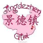 JINGDEZHEN GIRL GIFTS