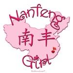 NANFENG GIRL GIFTS