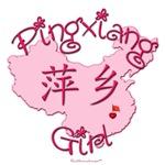 PINGXIANG GIRL GIFTS