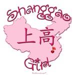 SHANGGAO GIRL GIFTS