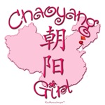 CHAOYANG GIRL GIFTS...