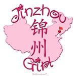 JINZHOU GIRL GIFTS...