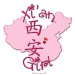 XI'AN GIRL GIFTS...