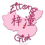 ZITONG GIRL GIFTS...