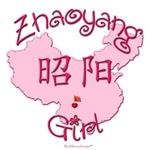 ZHAOYANG GIRL GIFTS...