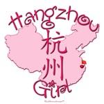 HANGZHOU GIRL GIFTS...
