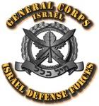 Israel - General Corps Hat Badge