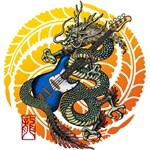 Dragon Bass 03