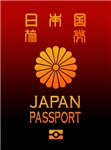 PASSPORT(JAPAN)