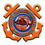 US Coast Guard Anchors