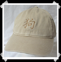 Embroidered Dog Cap!
