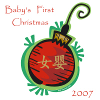 Baby's First Christmas (female) 2007