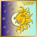 12 Tribes Israel Issachar
