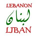 Lebanon, Loubnan, Liban